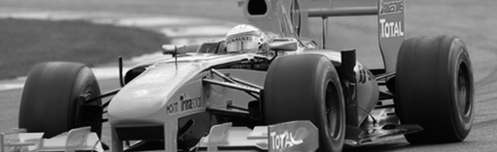 Multiflight Charter Events Silverstone Grand Prix F1